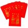 Oriental Furniture 40 Pack Envelopes in Red