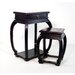 Asian Design 2 Piece Nesting Tables