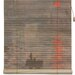 Impression Sunrise Rayon Roller Blind