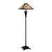 Remus Floor Lamp