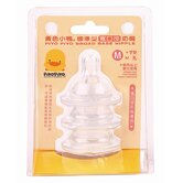 Three Piece Wide Neck Double Side Vent Nipple (Medium)
