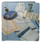 Judaica His Bar Mitzvah Book Photo Album