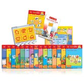 BambinoLUK Early Learning Complete Set