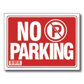 No Parking Sign (Set of 24)