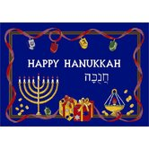 Winter Seasonal Holiday Happy Hanukkah Novelty Rug