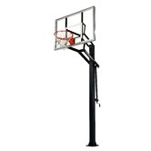 GLR GS III Basketball System