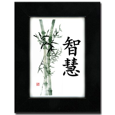 "Oriental Design Gallery 5"" x 7"" Black Satin Picture Frame with Wisdom (Bamboo) Calligraphy Print"