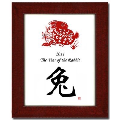 "Oriental Design Gallery 8"" x 10"" Red Mahognany Frame with Year of the Rabbit Print 08V"