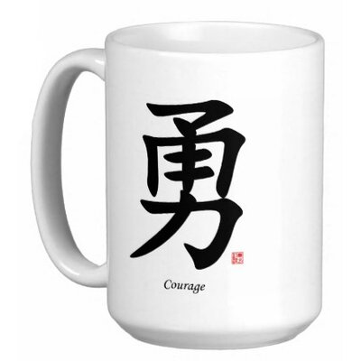 Oriental Design Gallery Chinese Traditional Calligraphy Courage 15 oz. Coffee / Tea Mug