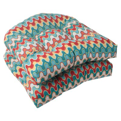 Nivala Wicker Seat Cushion (Set of 2)