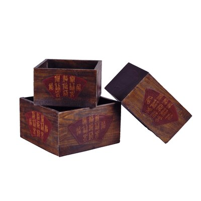 Engraved Chinese Rectangular Planters (Set of 3)
