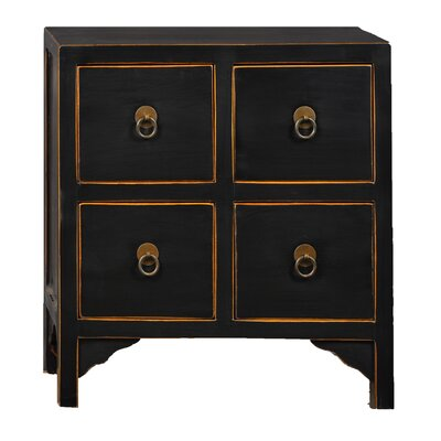 Four Drawer Lacquer End Table