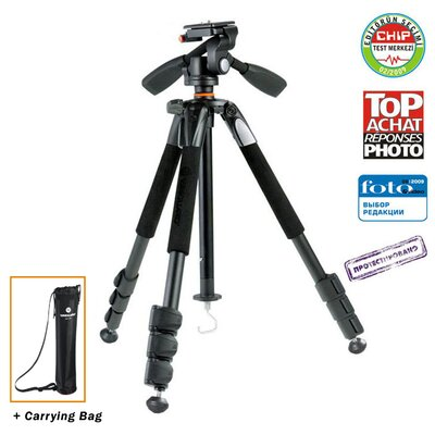 Alta+ 204AP Aluminum Tripod w/ PH-12 Pan Head