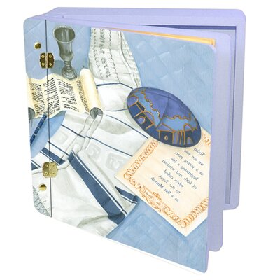 Judaica His Bar Mitzvah Memory Box