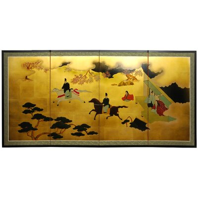 "Oriental Furniture 36"" View From the Heavens on Gold Leaf Silk Screen with Bracket"