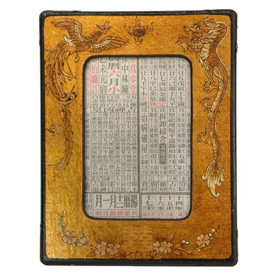 Oriental Furniture Picture Frame