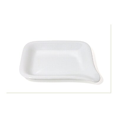 "KAHLA Five Senses White 6.7"" Oven Platter"