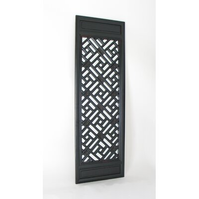 Mingyun Mirror Panel in Distressed Antique Black