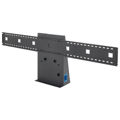 "Avteq Taple Top Mount System for Dual 32""-55"" Monitors"