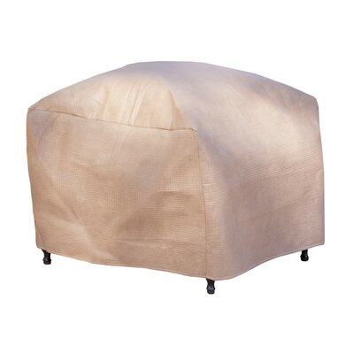 Duck Covers Patio Ottoman / Side Table Cover