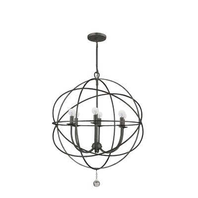 Crystorama Solaris 6 Light Foyer Pendant