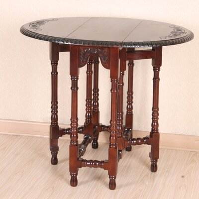Carved Wood Oval Foldout Console Table
