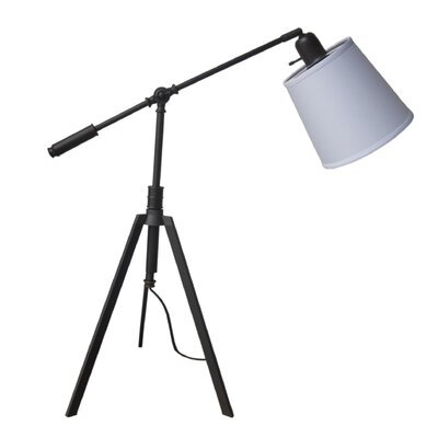 Fangio Lighting Tripod Task Lamp in Oil Rubbed Bronze