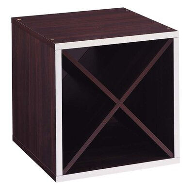Quadrant 'X' Section Storage Cube in Espresso with Silver Trim