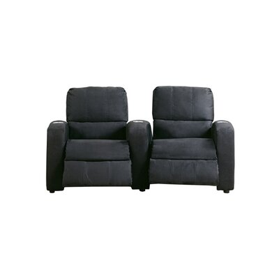 Hollywood Home Theater Seating (Row of 2)