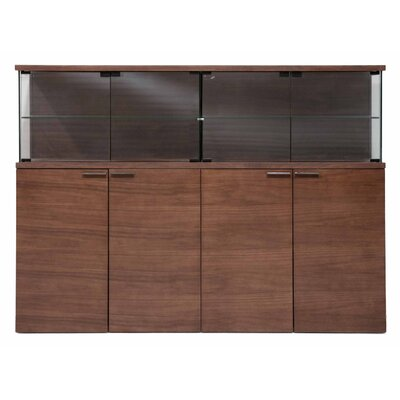 Star International Blain Sideboard
