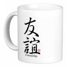 Chinese Stylish Calligraphy Friendship 11 oz. Coffee / Tea Mug
