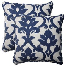 Bosco Corded Throw Pillow (Set of 2)