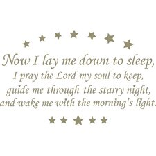 Now I Lay me Down Baby Wall Wishes Decal