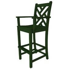 Chippendale Bar Arm Chair