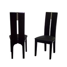 Avanti Side Chair (Set of 2)
