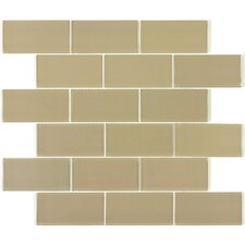 "Subway 11.75"" x 11.75"" Tile Minis in Light Taupe"