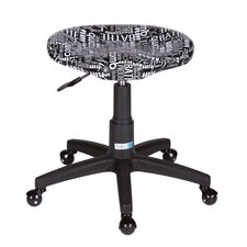 Graffiti Print Contoured Grooming Stool in Black